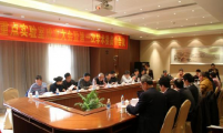 """""""油气消防四川省重点实验室""""揭牌仪式在成都举行"""