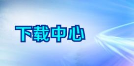 油气消防四川省重点实验室开放基金项目结题报告